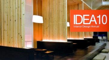 2009 International architecture annual VI