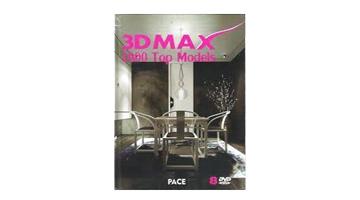 3D Max - 1000 Top Models
