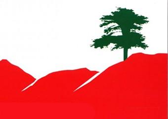 Reading list roman essais liban