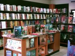 librairie stephan1