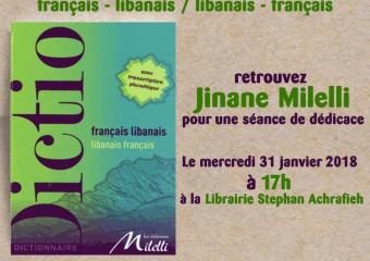 Jinane Milelli à la Librairie Stephan